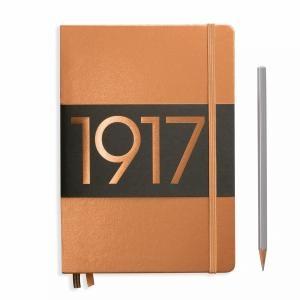Leuchtturm A5 Medium Copper Plain Hardcover Notebook Metallic Edition