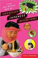 Big Bento Box Of Unuseless Japanese Inventions