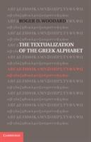 Textualization Of The Greek Alphabet