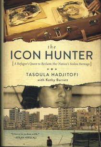 Icon Hunter