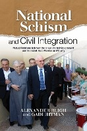 National Schism And Civil Integration