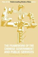 Framework Of The Chinese Government And Public Services