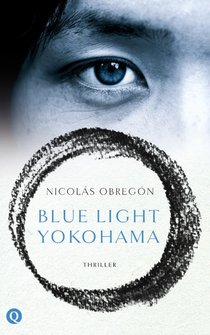 Blue Light Yokohama