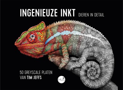 Ingenieuze inkt
