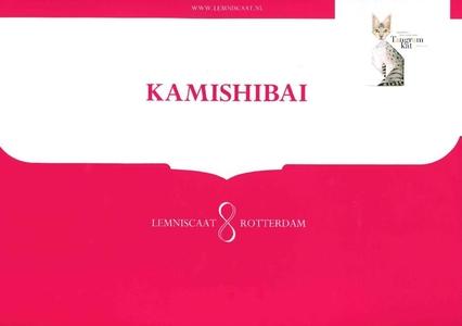 Tangramkat Kamishibai Vertelplaten