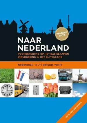 Naar Nederland - Nederlands - Dari (gekuiste versie)