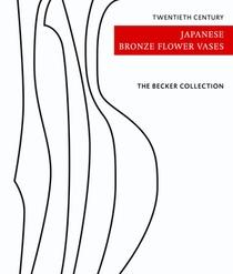 Twentieth century Japanese bronze flower vases