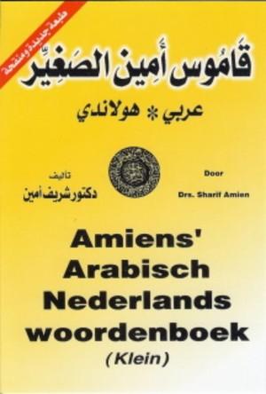 Amiens Arabisch Nederlands woordenboek (klein)