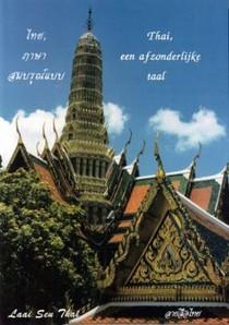 Thai,  een afzonderlijke taal