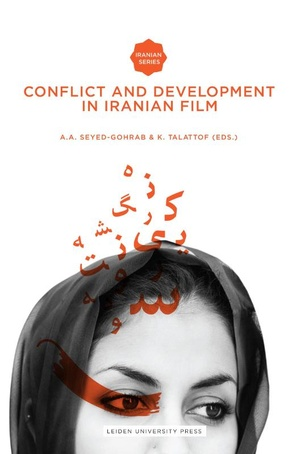 Conflict and development in iranian film