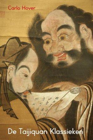 De Taijiquan klassieken