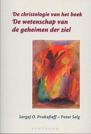 De christologie van het boek `De wetenschap van de geheimen der ziel'