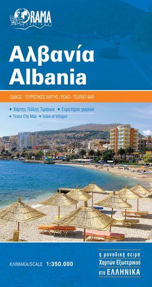Albania 1 : 350 000
