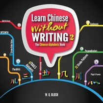 Learn Chinese Without Writing 2