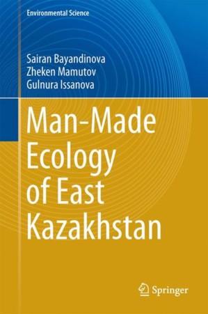 Man-made Ecology Of East Kazakhstan